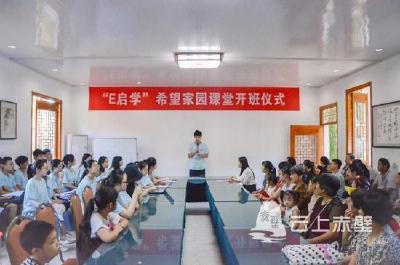 华中师范大学志愿者在赵李桥镇开展支教活动