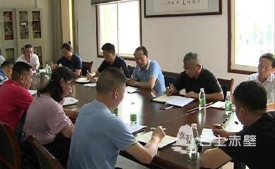 李满林参加陆水社区大党委党建联席会
