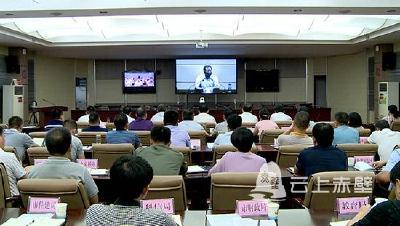 咸宁市召开政府系统半年工作视频会 董方平作交流发言