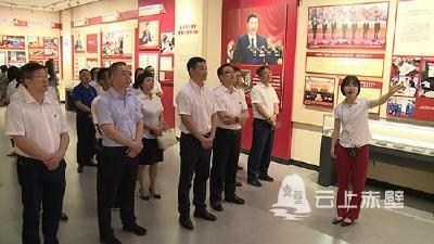 市政府、市纪委监委党员干部赴武汉接受廉政教育