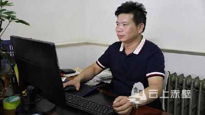 【赤商风采】孔北平:农家里闯出来的海鲜大咖