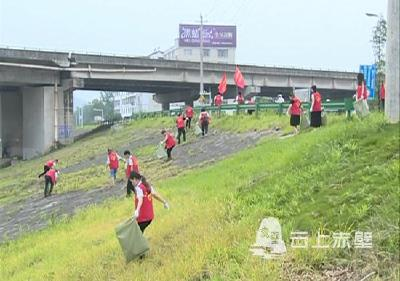 赤马港办事处积极开展清河行动