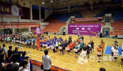 咸宁市第五届气排球锦标赛在赤举行