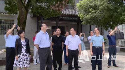 省政协副主席马旭明调研赤壁乡村治理体系建设