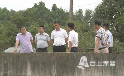 市领导检查小河(益阳港)河湖库长制工作