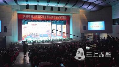 V视 l军民一家亲 共筑新赤壁 赤壁市举行庆祝中国人民解放军92周年专场文艺汇演