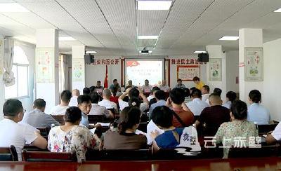 """赤马港办事处:构建社区""""大党委"""" 激发党建新活力"""