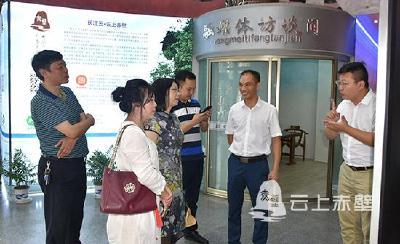 快讯 新华社湖北分社、咸宁日报社领导参观学习赤壁市融媒体中心建设