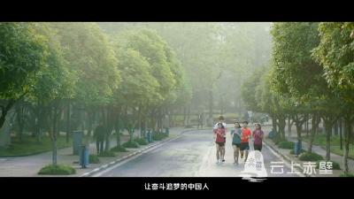 视频l健康中国我行动