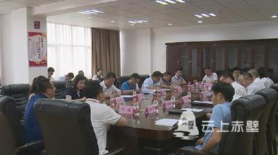 鄂尔多斯市、武穴市两地巡察机构组团来赤考察学习巡察工作