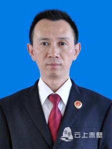 赤壁市检察院党组成员、副检察长、四级高级检察官  刘昶东