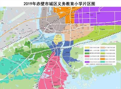 赤壁市城区招生区划图
