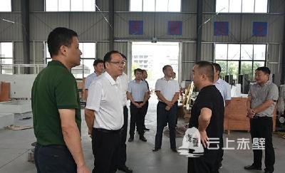 盛文军、董方平调研赤壁高新区项目建设情况