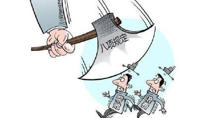"""赤壁:公开宣布处分决定 让""""一张纸""""变成""""一堂课"""""""