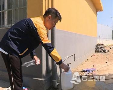 赤壁:加强水质监督管理 保障农村饮水安全