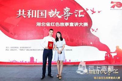 喜讯|赤壁市选手在全省红色故事宣讲大赛获佳绩