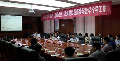 鄂东南呼吸介入诊疗学习班在同济赤壁医院举行