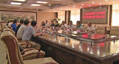 广州美丽健康产业组团来赤考察 四家公司成功签约