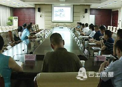 V视 l赤壁镇整体提升设计评审会召开