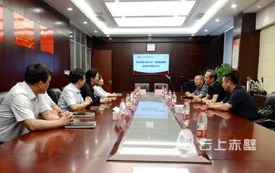 融资金额20亿元!市城发集团与武农商咸宁支行签订融资协议
