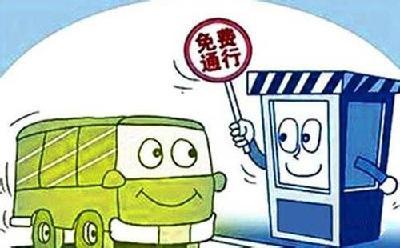 湖北省半年减免高速通行费逾39亿元