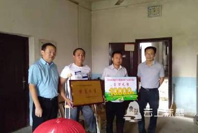 60万奖金!咸宁市对赤壁市特色扶贫产业进行扶持