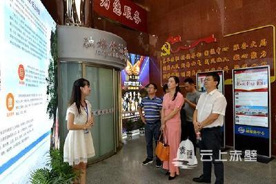 湘阴县委宣传部组团参观学习赤壁市融媒体中心建设