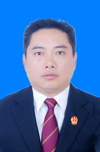 赤壁市人民法院执行局副局长 王志军