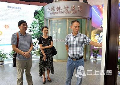 快讯   省广电局、武汉大学国家文化发展研究院组团调研赤壁市融媒体中心建设