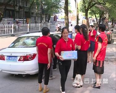 赤壁市志愿者协会积极开展新时代文明实践活动