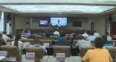 赤壁市收看咸宁市社会信用体系建设工作视频会