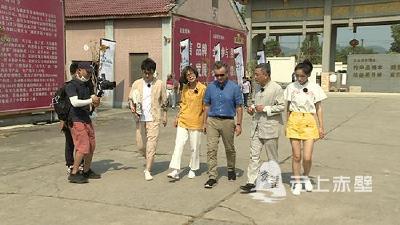 《大美湖北》收官之战开拍 法国驻汉总领事贵永华走进赤壁