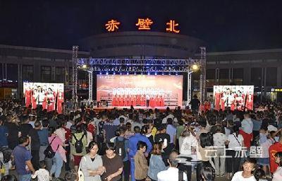 """赤壁市""""我和我的祖国""""暨""""不忘初心、牢记使命""""大型群众性合唱比赛专场展演圆满收官"""