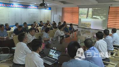咸宁市秸秆禁烧视频监控系统现场会暨生态环境综合执法推进会在赤召开