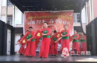 庆祝中华人民共和国成立70周年 赤壁市举办群众性系列文化活动