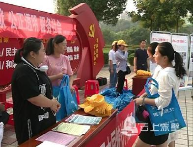 """赤壁市举行""""第十届中国统计开放日""""活动"""