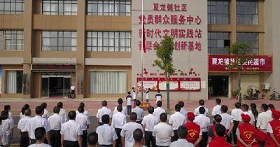 赤壁:110余人齐聚夏龙铺 用歌声表达爱国之情