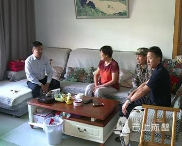 刘子恒到市公安局开展走访慰问活动