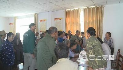 赤壁市第三人民医院送医送药送健康下乡