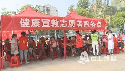 助力健康中国行动 赤壁深入开展全民健康生活方式宣传活动