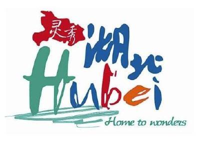 文化活动成为中秋假日游热点 中秋小长假湖北旅游收入81.86亿元