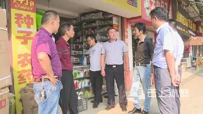 省农业农村厅调研组督导检查赤壁秋季农作物种子市场