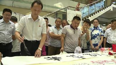 壮丽七十年 丹青颂祖国 赤壁市卫生健康系统举办庆祝新中国成立70周年金秋书画展