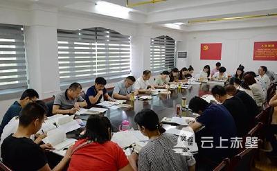 """赤壁市融媒体中心举办""""不忘初心、牢记使命""""主题教育读书班"""