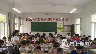 【十佳最美教师】饶红云:心怀感恩 把爱和追求献给教育