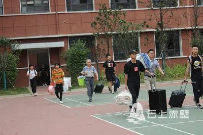 赤壁市车埠高中新学年新起点