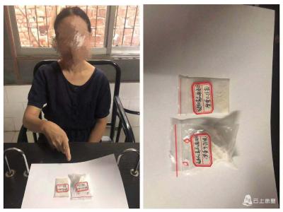 赤马港派出所破获一起非法持有毒品案