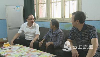 """共庆新中国成立70周年 市""""四大家""""领导走访慰问老干部、老党员"""