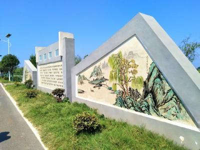 美文 l 风过东柳一一赤壁市作家协会庆祝新中国成立70周年采风行作品专辑(二)