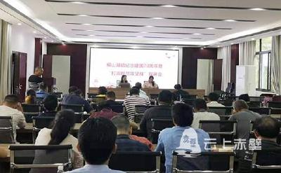 """柳山湖镇开展庆祝中华人民共和国70周年暨""""打赢脱贫攻坚战""""宣讲会"""